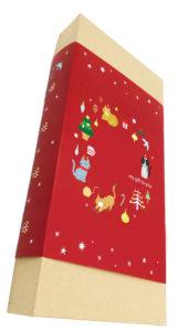 猫じゃらボックス クリスマス